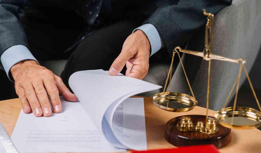 Сопровождение заключения договора