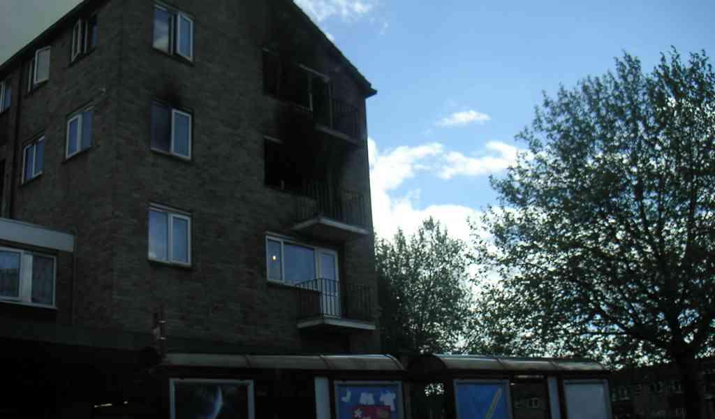 Возмещение ущерба при заливах пожаров